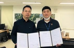 한국재활승마교육센터 춘천지사와 업무협…